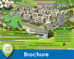 brochure-DMC-4-Click here