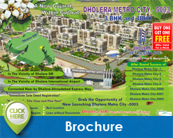 brochure-DMC-5001-Click here