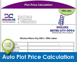 price calculator -DMC-5004-Click here