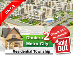 Dholera Metro City-2, Sold Out