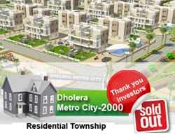 Dholera Metro City-2000, Sold Out