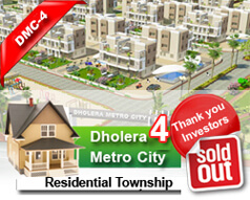 Dholera Metro City-4, Booking Open