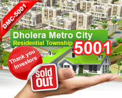 Dholera Metro City-5001, Sold Out