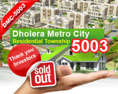 Dholera Metro City-5003, Booking Open